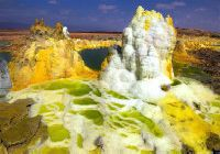 Dalol volcano in the Danakil Depression